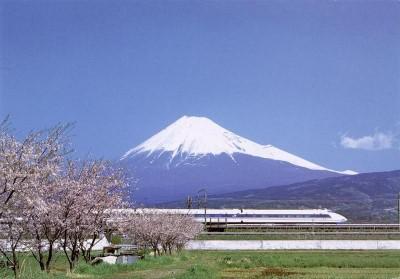 Foto: Mount Fuji